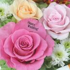 バラの花びらにお祝いの言葉を印字できるプリザーブドフラワー発売