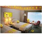 神奈川県横浜に、世界初のチキンラーメン「ひよこちゃんルーム」宿泊プラン