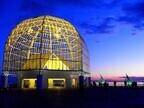 東京都・葛西臨海水族園で魚と一緒に夜を迎える「夜の不思議の水族園」開催