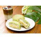 北海道産のメロン果汁入り「冷やして食べるしっとりメロンパン」、ローソン