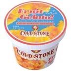 コールド・ストーン、「マンゴー&パッション」のカップジェラート限定発売