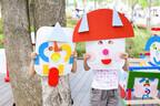 東京都赤坂で、アーティストらによる子供・親子向けワークショップ開催!
