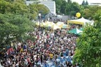 東京都・代々木公園でラモスや猪木が登場するブラジルフェスティバル開催