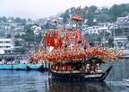 神奈川県で、日本三大船まつりのひとつ「貴船まつり」開催