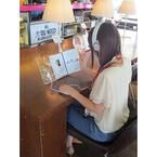 聴く恋愛小説! 東京都・代官山のカフェに「オーディオブック」試聴機を設置