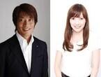 TOKYO FMで朝の通勤曲リクエスト! 採用者は「フロムアクア」24本もらえる