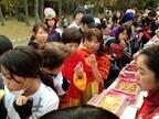 大阪府大阪市で「全国スイーツマラソン」開催 -200種のスイーツを提供
