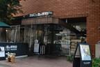 学べるマニアックな博物館 (1) 東京都渋谷区・秘蔵コレクションが満載「たばこと塩の博物館」【画像45枚】