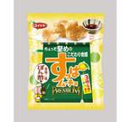 すっぱムーチョに「ぽん酢味」登場! ゆず・すだち・れもんの3種の香り
