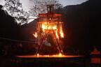 千葉県南房総市で、金銭が使えない3日間の野外フェス「BURNING JAPAN」開催