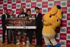 東京都で新日本の真壁がスイーツイベントに参加「俺の脳は50%がスイーツ」