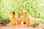 世界中から厳選した8種のハチミツを配合! 新ヘアケアブランド「Honeyce'」