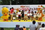8月25日はチキンラーメンの誕生日! 「ラーメン記念日フェスタ」を開催