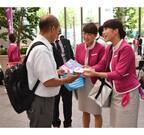 東京都の暑さを甘く癒やす! ピーチのCA総勢30人が納涼おしぼりサービス