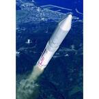全国のイオンシネマで、JAXAロケット打ち上げのライブビューイング開催