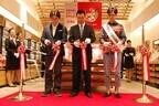 JINS国内最大店舗「広島本通店」オープン! イベントに元広島の達川氏も登場