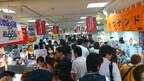大阪府の阪急阪神・高島屋で厳選の「楽天市場うまいもの大会」同時開催