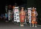 長野県で木曽義仲を偲ぶ祭り「らっぽしょ」開催
