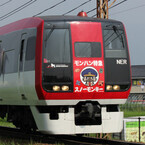 長野県「モンハン渋の里」へ! 長野電鉄の「モンハン特急 スノーモンキー」