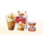 紅茶に練乳の甘さがマッチ! 「リプトン 練乳ミルクティー」期間限定発売