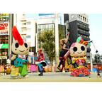 東京都高円寺で、ゆるキャラまつりや駅前プロレスなど「高円寺フェス」開催