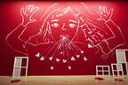 映画、絵本、PV誕生の中身を見よう! 東京都銀座で「大宮エリー展」
