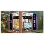 兵庫県・阪急西宮北口駅に「日本盛」初の常設店 -蔵元直送の生原酒が買える