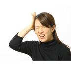 「おしい!広島県」は本当? - 広島県出身者に地元事情を聞いてみた!