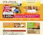 東京都・恵比寿で、食べ飲み歩きイベント「グルメバル」開催 -15店舗参加