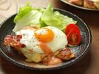 鶏むね肉の激ウマ料理 (23) 鶏むね肉でつくる月見チーズチキンステーキが豪華で激うまっ!