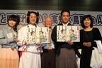 東京都・秋葉原で、「高知 x 鳥取 まんが王国会議 in AKIBA」開催