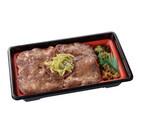 ファミリーマート、牛ステーキ重などアメリカン・ビーフ100%の弁当2種発売