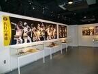 兵庫県・西宮市で「タイガース2013年の足跡と代打の神様特集」開催!