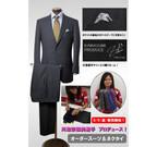INAC神戸・川澄奈穂美、女性目線でかっこいいスーツ&ネクタイプロデュース