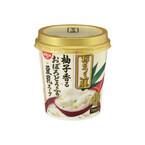 柚子チップの入った「おとうふ膳 柚子香るおぼろどうふの豆乳スープ」発売