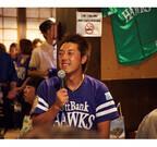 元プロ選手と大阪王将の味を満喫「柴原さんと一緒に野球中継を観戦しよう」