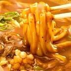 古都・京都府では、飲んだ後のシメが「カレーうどん」って噂は本当なのか!?