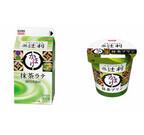 老舗「辻利」抹茶を使用。濃厚な抹茶感「辻利かほり抹茶ラテ」など2品発売
