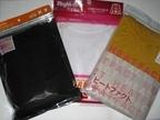【雑学キング!】ユニクロ、イオン、ライトオンの『ヒートテック系商品』暖かさ比べ