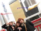 【突撃!COBS】松本零士デザインの水上バス「ヒミコ」に乗って東京下町観光!