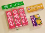 【エンタメCOBS】100円ショップで買う懐かしのお菓子