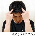 【コブスくんのモテ男道!】鍼灸(しんきゅう)師に聞く。オフィスで、体のだるさ改善ツボ・ベスト3