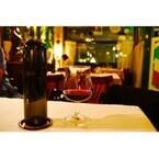 【雑学キング!】初心者にもわかる、ワインを楽しむ4つのコツ