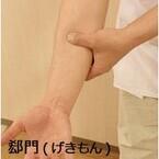 【コブスくんのモテ男道!】キャリーバッグ痛!? 腕の痛みに効くツボとケア
