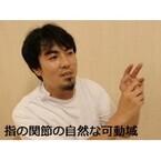 【コブスくんのモテ男道!】柔道整復師に聞く。指をポキポキ鳴らすのはOK?