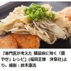 【コブスくんのモテ男道!】糖尿病専門医に聞く。たっぷり食べられる「かさ増しレシピ」