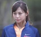 西内まりや、憧れの月9ドラマに初主演「自分に出来ることを全力で!」