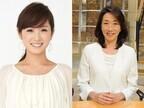 高島彩・長野智子がキャスター - テレ朝、土・日21時台に新ニュース番組