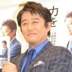 坂上忍、おぎやはぎ・矢作の突然の結婚発表に「どういうことだ!」