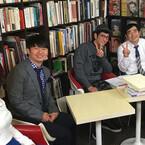 読書芸人・オードリー若林が導くスポーツの世界! 『ヨムスポ』第3弾放送